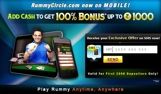 Rummy Circle Mobile Bonus