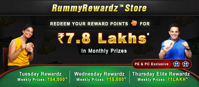 Rummy Circle rummy rewardz store