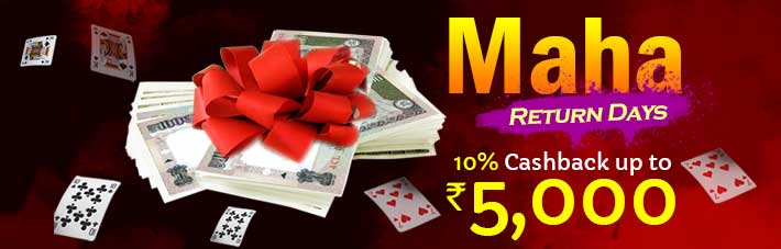junglee rummy cashback offer