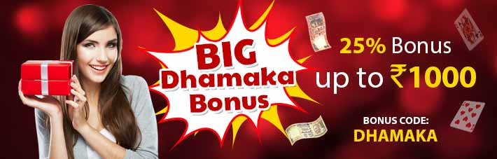 junglee rummy dhamaka bonus