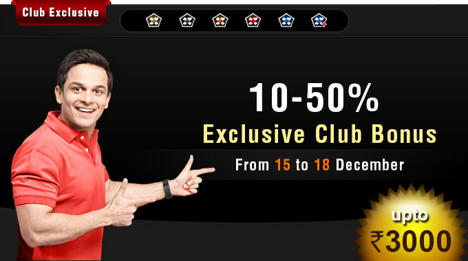 rummy circle exclusive club bonus