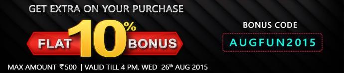 august fun bonus
