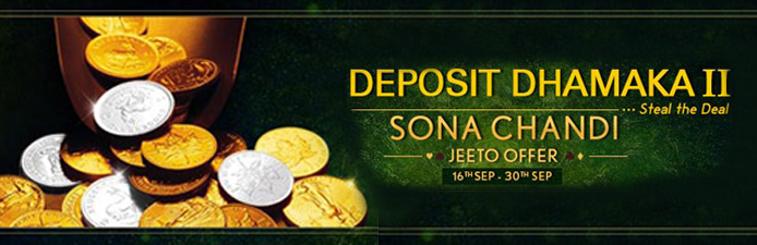 Adda52 Rummy Bonus | Deposit Dhamaka