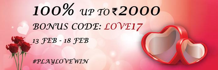 Rummy Passion Valentine's Day Special Rummy Bonus
