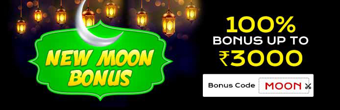 New Moon Rummy Bonus Offer Junglee Eid