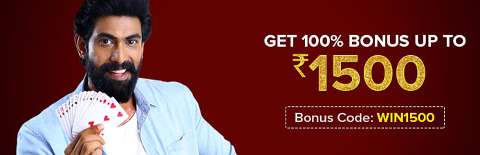 welcome bonus junglee rummy 1500