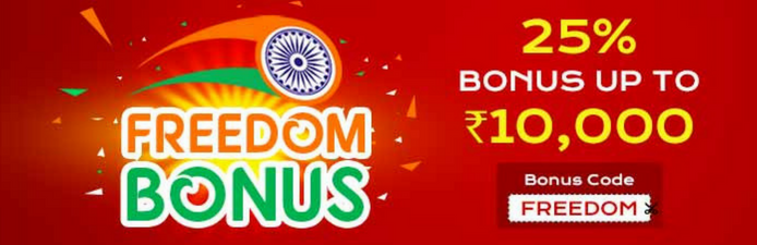 Freedom Bonus – Independence Day Special