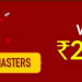 Junglee Rummy GrandMasters to Win from 2 Lakhs