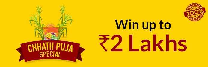Junglee Rummy Celebrates Chhath Puja with Big Cash Prizes